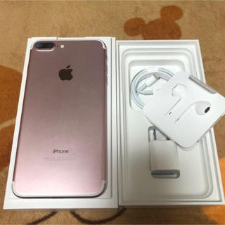 iPhone - iPhone 7 plus Rose Gold 32 GB simフリー
