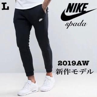 NIKE - NIKE フレンチテリー スリム ジョガーパンツ 黒 L 新品未使用