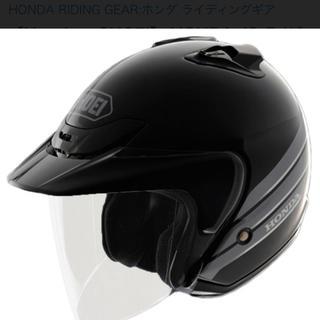 ホンダ - SHOEI js-5 ヘルメット 新品