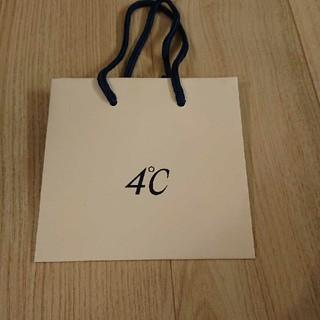 ヨンドシー(4℃)の4℃ショップ袋(ショップ袋)