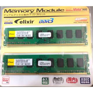 エリクシール(ELIXIR)のDDR3 デスクトップ用メモリ(PCパーツ)