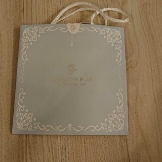 サマンサシルヴァ(Samantha Silva)のサマンサシルヴァ&SKⅡショップ袋セット(ショップ袋)