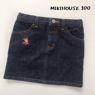 ミキハウス(mikihouse)のミキハウス MIKIHOUSE デニムスカート 100 日本製(スカート)