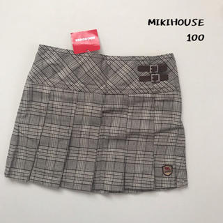 ミキハウス(mikihouse)の新品 未使用★ミキハウス  チェック柄スカート サイズ100(スカート)
