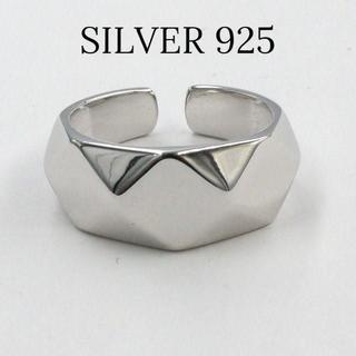 マルチカット シルバーリング s925 シルバー925(リング(指輪))