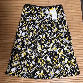 ニジュウサンク(23区)の新品未使用 23区プリーツスカート36(ひざ丈スカート)