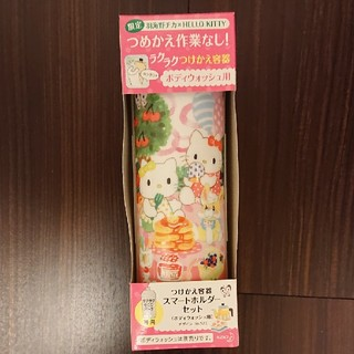 ハローキティ(ハローキティ)の羽海野チカ&ハローキティデザイン スマートホルダー(日用品/生活雑貨)