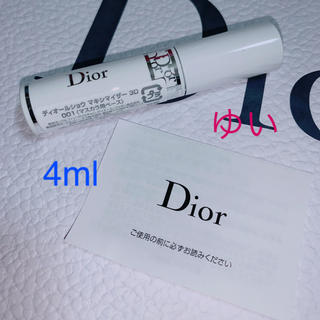 Dior - ディオールショウマキシマイザー3Dマスカラベースまつげ美容液ミニチュアノベルティ