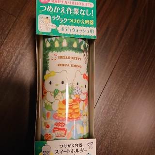 ハローキティ(ハローキティ)の羽海野チカ&ハローキティデザインスマートホルダー(日用品/生活雑貨)