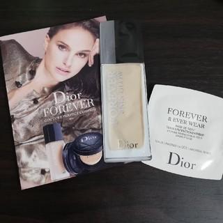 ディオール(Dior)のディオールスキン フォーエヴァーフルイド スキングロウ 2N ニュートラル(ファンデーション)
