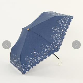 アフタヌーンティー(AfternoonTea)のアフタヌーンティー 折りたたみ日傘(傘)