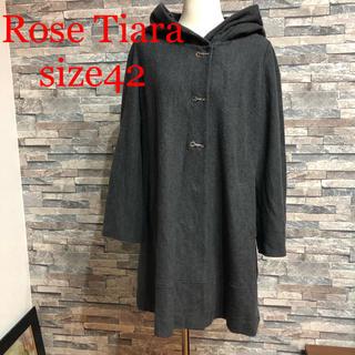 ローズティアラ(Rose Tiara)のRose Tiara/ローズティアラ❤️コート❤️(ダッフルコート)