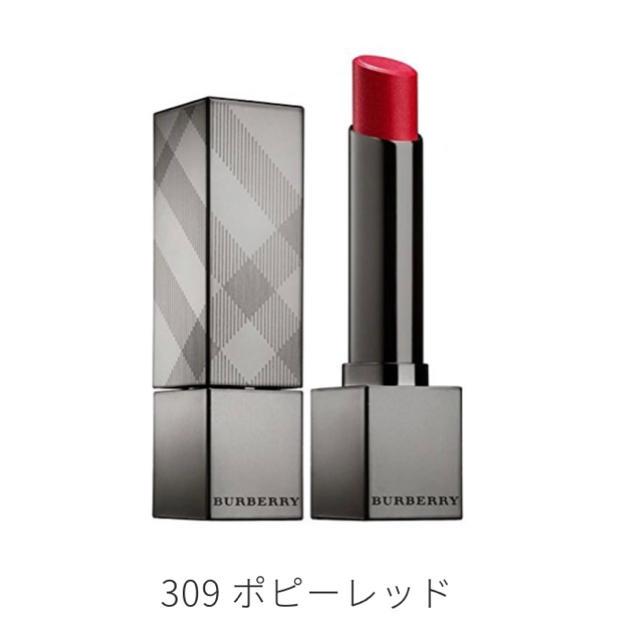 BURBERRY(バーバリー)のBURBERRY バーバリー リップ 309番 コスメ/美容のベースメイク/化粧品(口紅)の商品写真