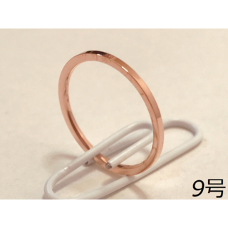 00107【レディース指輪】ローズゴールド 9号(リング(指輪))