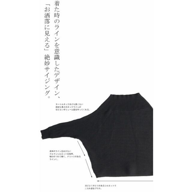 antiqua(アンティカ)のantiquaドルマンニットトップス レディースのトップス(ニット/セーター)の商品写真