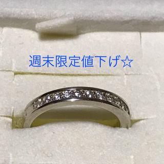 ヨンドシー(4℃)の4℃リング  シルバー ハーフエタニティ☆(リング(指輪))