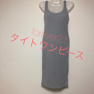 フォーエバートゥエンティーワン(FOREVER 21)のタイトワンピース【forever21】(ひざ丈ワンピース)