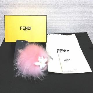フェンディ(FENDI)のFENDI バッグ チャーム アクセサリー ファー 花柄 未使用 新品(チャーム)