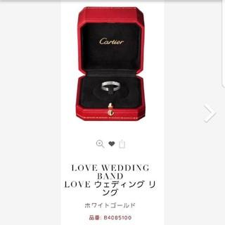 カルティエ(Cartier)の週末SALE♡早いもん勝ち♡カルティエ♡ラブリング(リング(指輪))