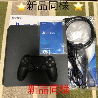 PlayStation4 - PS4 新品同様 付属品完備  CUH-2200A