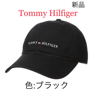 TOMMY HILFIGER - 新品 トミーヒルフィガー 男女兼用 キャップ  ブラック キャップ 帽子