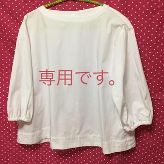 MUJI (無印良品) - 無印良品♡ブラウス♡白♡七分袖♡