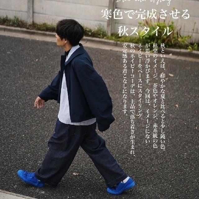 SUNSEA(サンシー)のyoke tokyo ryo takashima着用 メンズのジャケット/アウター(ステンカラーコート)の商品写真