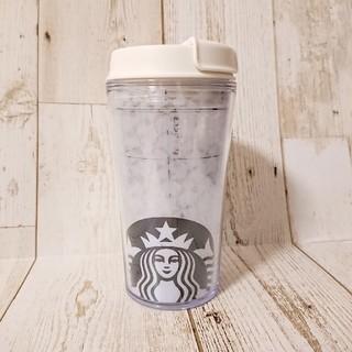 Starbucks Coffee - ❤️新品❤️ STARBUCKS To go タンブラー