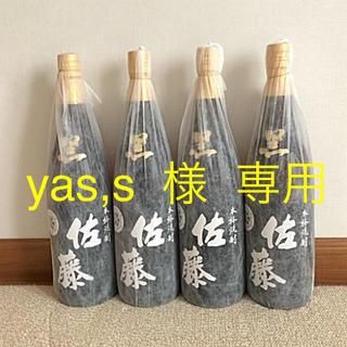 芋焼酎  佐藤・黒  1800ml   4本(焼酎)
