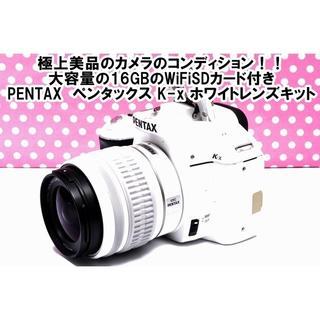 ペンタックス(PENTAX)の★極上美品★スマホ転送OK!限定ホワイト!! PENTAX K-x(デジタル一眼)