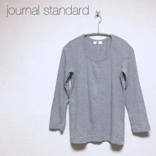 ジャーナルスタンダード(JOURNAL STANDARD)のjournal standard グレーカットソー(カットソー(長袖/七分))