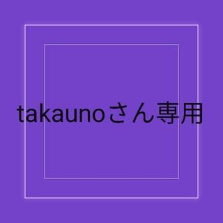 トリプルエー(AAA)のtakaunoさん専用(キーホルダー)