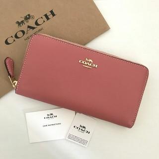 COACH - 【新品】COACH(コーチ) ピンク ピオニー レザー 長財布