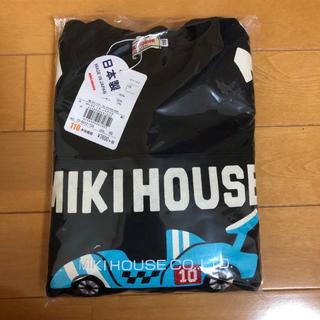 mikihouse - ミキハウス トレーナー 黒 車 110