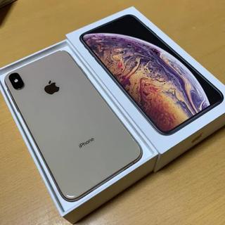 iPhone - iPhone Xs Max Gold 256 GB docomo 新品未使用