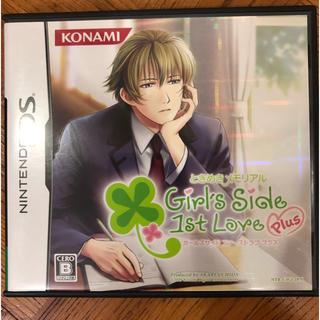 KONAMI - ときめきメモリアル girl's side 1st love plus