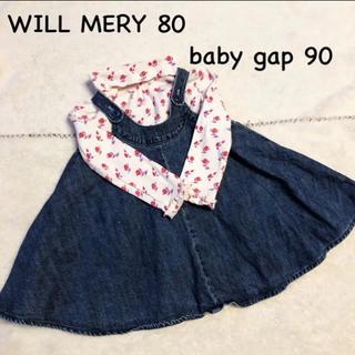 ウィルメリー(WILL MERY)のWill mery &  baby gap  ワンピースセット(ワンピース)