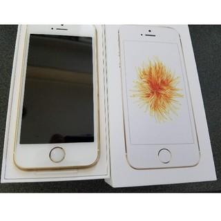 iPhone - iPhone SE ゴールド 32GB simフリー