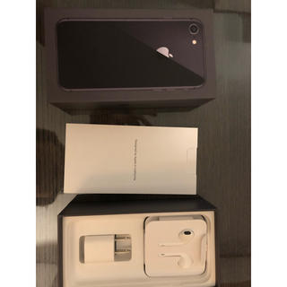 iPhone - iPhone8 付属 イヤホン コンセント
