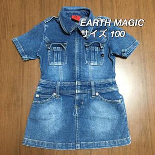 アースマジック(EARTHMAGIC)のアースマジック  デニムワンピース ジャンパースカート  100(ワンピース)
