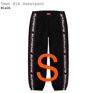 Supreme - Supreme  Text Rib Sweatpant