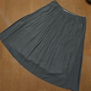 ニジュウサンク(23区)のオンワード 23区 秋色のプリーツスカート(ひざ丈スカート)
