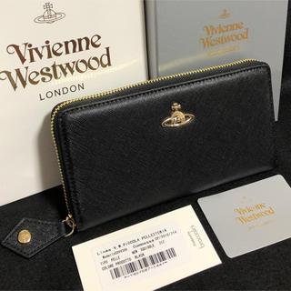 Vivienne Westwood - ヴィヴィアン財布 新品未使用
