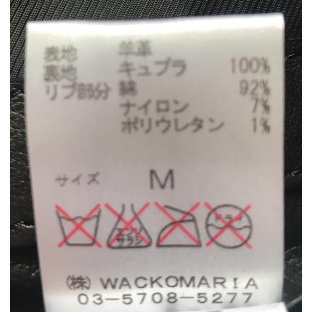 WACKO MARIA(ワコマリア)の至極の一品 野口強さん着用 ワコマリア × STIE lo レザージャケット M メンズのジャケット/アウター(ライダースジャケット)の商品写真