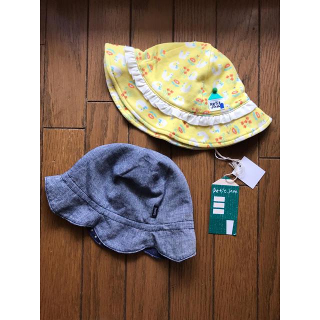 Petit jam(プチジャム)のプチジャム 新品 46 シップス ships ベビー帽子 セット キッズ/ベビー/マタニティのこども用ファッション小物(帽子)の商品写真