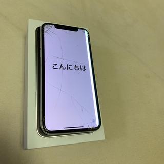 iPhone - iPhone X 本体