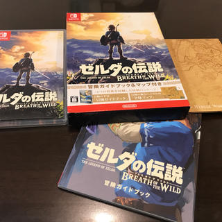 Nintendo Switch - ゼルダの伝説 ブレス オブ ザ ワイルド 冒険ガイド&マップつき