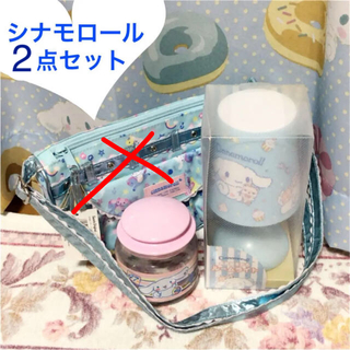 シナモロール(シナモロール)の新品・未使用♡シナモロール♡2点セット(その他)