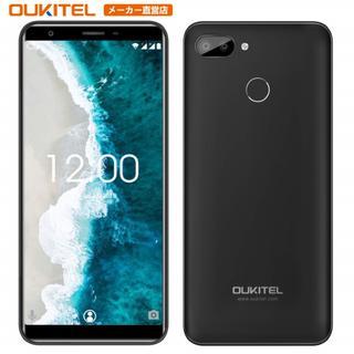 今だけ価格★OUKITEL C11PRO SIMフリースマホ(スマートフォン本体)