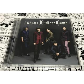 アラシ(嵐)のEndless Game(初回限定盤)(アイドルグッズ)